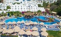 Почивка през август и септември в хотел Salmakis Resort & Spa 5*,  Бодрум, Турция. Чартърен полет от София + 7 нощувки на човек на база Ultra All Inclusive!