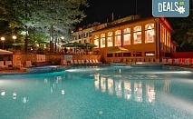 Почивка през есента в Хотел Балкан 3*, Чифлик! 1, 2, 4 или 5 нощувки със закуски, ползване на басейни с минерална вода, джакузи, финландска сауна, парна и турска баня