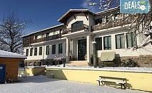 Почивка през есента в хотел Шато Слатина, край Вършец! 1 или 2 нощувки със закуски и вечери, позлване на закрит отопляем басейн, безплатно за дете до 4.99 г.