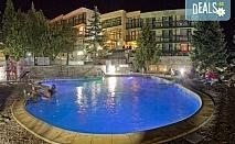 Почивка през есента в хотел Виталис 2*, к.к. Пчелински бани! 1 или 2 нощувки със закуски или закуски и вечери, ползване на вътрешен и външен басейн с минерална вода, безплатно за дете до 6г.!