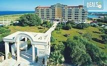 Почивка през лятото в Didim Beach Elegance Aqua & Thermal 5*, Дидим, Турция! 5 или 7 нощувки на база All Inclusive, възможност за транспорт