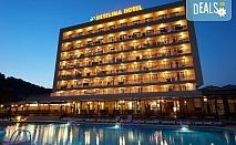 Почивка през лятото на супер цена в хотел Детелина 3*, Златни пясъци! Нощувка на база All inclusive, ползване на външен басейн, шезлонг и чадър, сутрешна гимнастика и аква аеробика