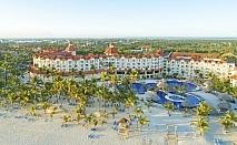 Почивка през май в Пунта Кана, Доминиканска Република. Чартърен полет от София + 7 нощувки на база All Inclusive на човек в хотел Occidential Caribe   4*!