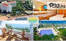 Почивка през Май в Турция! 5 нощувки на база All Inclusive в Хотел GRAND EFE 4*, Йоздере - за 260лв, от ТА Вени Травел