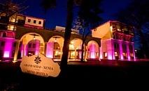 Почивка през Май в Янина, Гърция: 1 нощувкa + закуски или закуска и вечеря в супер луксозния СПА хотел Grand Serai Congress & Spa 5* за 90 лв