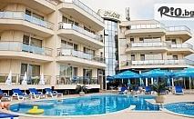 Почивка през Май и Юни в Черноморец на 150 метра от централния плаж! Нощувка със закуска + басейн, шезлонг и чадър, от Семеен хотел Адена 3*