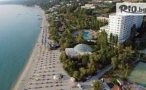 Почивка през Май и Юни на Халкидики! 5 нощувки със закуски и вечери в Bomo Pallini Beach Hotel 4*, от Космополитън Травъл