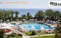 Почивка през Май и Юни на Халкидики! 3 или 5 нощувки със закуски и вечери в Bomo Pallini Beach Hotel 4* + басейн, шезлонги и чадъри, от Космополитън Травъл
