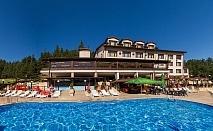 На почивка през Май и Юни в хотел Аспа Вила, с. Баня, до Банско. Нощувка, закуска и вечеря + открит минерален басейн, джакузи и SPA зона