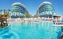 Почивка през октомври в Анталия, Турция! 7 нощувки на човек на база All Inclusive Plus + 6 басейна с пързалки, собствен пясъчен плаж и СПА пакет в Vikingen infinity resort & SPA 5*, от Ню Сън