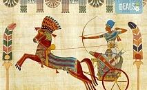 Почивка през октомври в Египет! 6 нощувки в Lemon & Soul Garden Makadi 4* на база All Inclusive в Хургада и 1 нощувка със закуска в Barcelo Cairo Pyramids 4* в Кайро, самолетен билет и водач