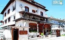 Почивка през пролетта в семеен хотел Извора 2* в Трявна! 1 нощувка със закуска и вечеря или 5 нощувки със закуски, обяди и вечери, безплатно за дете до 6.99г.