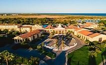 Почивка през септември в хотел ARGONAUTI SEA LIFE  4*, Пулия, Италия . Чартърен полет от София + 7 нощувки на човек със закуски и вечери!