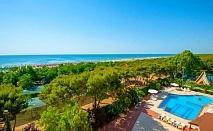 Почивка през септември в хотел STELLA MARIS BEACH HOTEL 4*, Пулия, Италия. Чартърен полет от София + 7 нощувки на човек със закуски и вечери!