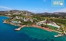 Почивка през септември в Kadikale Resort 5*, Бодрум! 7 нощувки на база All Inclusive, възможност за транспорт