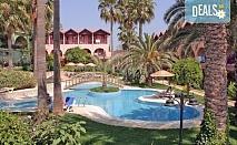 Почивка през септември или октомври в Green Paradise Beach Hotel 4*, Алания! 7 нощувки на база All Inclusive, ползване на чадър и шезлонг, възможност за транспорт!
