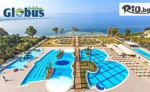 Почивка през Септември и Октомври в Кушадасъ! 5 нощувки на база Ultra All Inclusive в Seven Seas Sealight Elite + басейни и СПА, от Глобус Холидейс