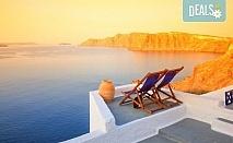 Почивка през септември и октомври на остров Санторини - перлата на Гърция: 4 нощувки със закуски и транспорт от България Травъл!