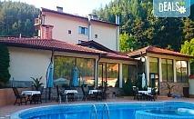Почивка през юли в Хотел Шипково в с. Шипково! Нощувка със закуска и вечеря, ползване на минерален басейн, външно и вътрешно джакузи, парна баня и сауна, безплатно за дете до 5.99г.