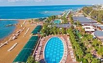 Почивка през юни в Алания, Турция. Самолетен билет от София + 7 нощувки на човек на база Ultra All Inclusive в хотел Eftalia Marin Resort 5*