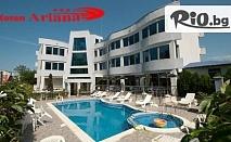 Почивка през Юни в Лозенец! Нощувка със закуска и вечеря /по избор/ + ползване на басейн и шезлонг, от Семеен хотел Ариана + БЕЗПЛАТНО за деца до 12 г.