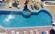 Почивка през Юни на 50 метра от плажа в Равда! Нощувка със закуска и вечеря с/без обяд + басейн, от Хотел Хит