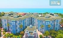 Почивка през юни в The Garden Beach Hotel 5*, Алания, Турция! 7 нощувки на база All Inclusive и възможност за транспорт от Запрянов Травел