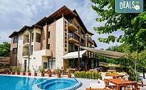 Почивка през юни или юли в хотел Огняново 3*, с. Огняново! Нощувка със закуска и вечеря, ползване на нов акватоничен басейн, джакузи, детски минерален басейн и релакс център, безплатно за дете до 5.99г.
