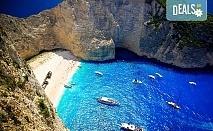 Почивка през юни, юли, септември на остров Закинтос! 5 нощувки със закуски и вечери в хотел 3*, транспорт и водач от България Травъл!