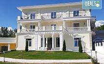 Почивка през зимата в хотел Алексион Палас, Огняново! Нощувка със закуска, вечеря, ползване на вътрешен минерален басейн, сауна и парна баня, безплатно за дете до 5.99г.!