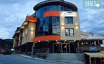 Почивка през зимата в Маунтин Бутик Хотел 3*, Девин! Нощувка със закуска или закуска и вечеря, ползване на зона за релакс, сауна и парна баня, безплатно за дете до 6.99 г.
