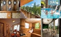 Почивка през зимата в СПА хотел Елбрус 3*, Велинград! 1 нощувка със закуска и вечеря, ползване на парна и турска баня, инфрачервена сауна, 4 минерални басейна, солна стая, безплатно за дете до 3.99 г.