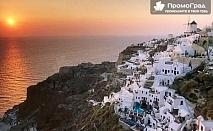 Почивка на приказния остров Санторини (6 дни/4 нощувки със закуски) + посещение на Атина за 399 лв.