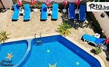 Почивка в Приморско до Юни 2022 година! Нощувка с възможност за закуска и вечеря + външен басейн и шезлонг, от Хотел Пловдив
