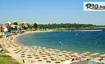 Почивка в Равда до края на Септември! Нощувка в Къща за гости Сияние само на 350 метра от плажа