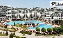 Почивка в Равда през цялото лято! Нощувка на база All Inclusive + Спа, вътрешен и 3 външни басейни, шезлонг и чадър, от Хотел Емералд Бийч Ризорт и Спа