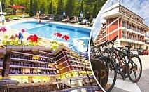 Почивка в Релакс КООП, Вонеща вода. 4, 5 или 7 нощувки със закуски и вечери + басейн на ТОП ЦЕНИ