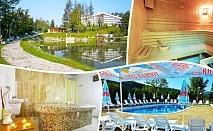 Почивка в Релакс КООП, Вонеща вода. 2 или 3 нощувки нощувки със закуски, обеди и вечери + басейн и релакс зона