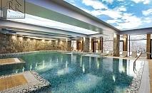 Почивка до Рилския Манастир! Нощувка на човек със закуска или закуска и вечеря + басейн и СПА пакет в хотел Рилец Рeзорт и СПА****