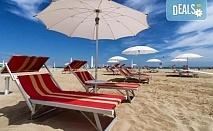 Почивка в Римини, Италия, през юни! 7 нощувки със закуски и вечери в Hotel Du Soleil 4*, самолетен билет с летищни такси, трансфери и екскурзии до Болоня и Сан Марино