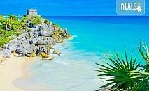 Почивка на Ривиера Мая или Плая Дел Кармен, Мексико, през ноември или декември! 7 нощувки на база All Inclusive, чартърен полет и такси!