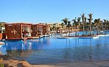 Почивка в RIXOS SHARM EL SHEIKH 5*, Шарм ел Шейх, Египет през октомври. Чартърен полет от София + 7 нощувки на човек на база All Inclusive!