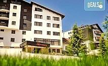 Почивка в Родопите! 1 или 2 + 1 бонус нощувки със закуски в помещение по избор в Еко хотел Здравец 3*!