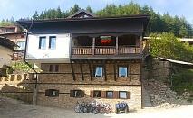 Почивка в Родопите - в историческото село Гостун. Нощувка за двама с домашна закуска в Къща Стара Македония