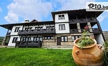 Почивка в Родопите до края на Ноември! Нощувка със закуска и вечеря + вътрешен басейн и релакс зона, от Хотел Лещен