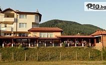 Почивка в Родопите до края на Януари! Нощувка със закуска в Хотел Дейзи, Борино