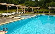 Почивка в Родопите. Нощувка, закуска и вечеря + басейн в Хотел Енчеви, с. Кирково, близо до Гърция