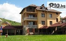 Почивка в Родопите - Важи за 3 и 8 Март! Нощувка със закуска и вечеря за 21лв. + Подарък, от Къща за гости Орлец