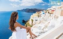 Почивка на романтичния остров Санторини! 4 нощувки със закуски, транспорт, фериботни билети и посещение на Атина