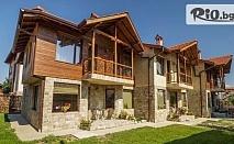 Почивка в самостоятелна къща в Банско до края на Април! Нощувка за до 6 човека в Рупчини къщи